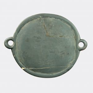 Egyptian Antiquities - Naqada stone palette