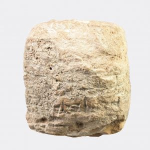 West Asian Antiquities - Old Babylonian cuneiform tablet