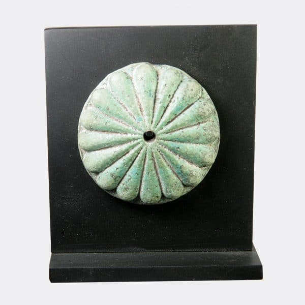 West Asian Antiquities - Achaemenid large faience rosette