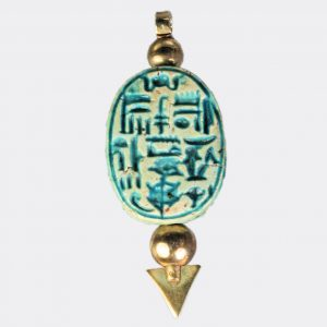 Egyptian Antiquities - Egyptian scarab with an inscription to the city of Memphis