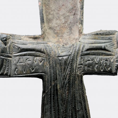 Miscellaneous Antiquities - Byzantine bronze reliquary Cross with inscription