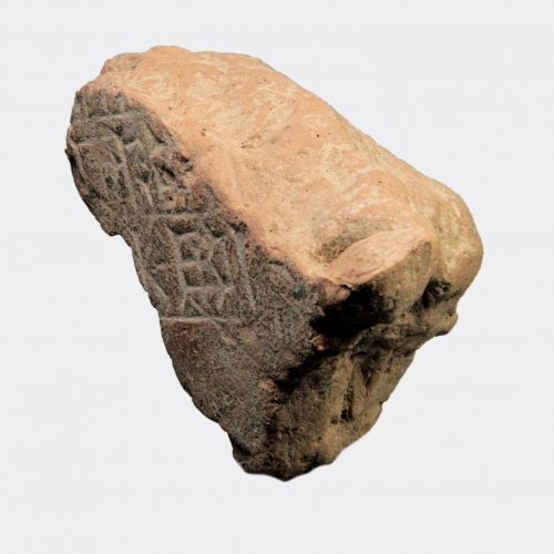 West Asian Antiquities - Neo Babylonian cuneiform brick fragment