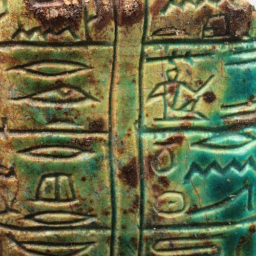 Egyptian Antiquities - Egyptian glazed steatite Padiamenopet shabti fragment