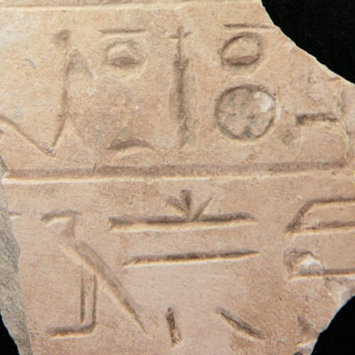 Egyptian Antiquities - Egyptian stele fragment with hieroglyphic inscription