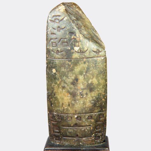 Egyptian Antiquities - Egyptian serpentine cippus depicting Horus and crocodiles