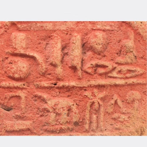 Egyptian Antiquities - Egyptian funerary cone of the chief wab-priest Sobekmose